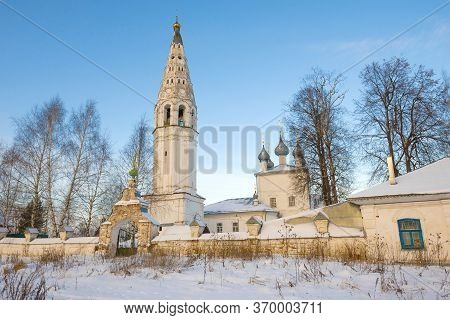 View Of The Bell Tower Of The Transfiguration Cathedral On A January Day. Sudislavl. Kostroma Region