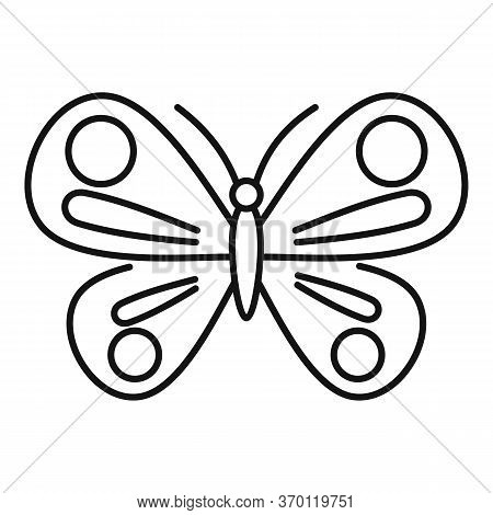 Jungle Butterfly Icon. Outline Jungle Butterfly Vector Icon For Web Design Isolated On White Backgro