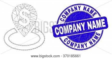 Web Carcass Bank Location Icon And Company Name Seal Stamp. Blue Vector Round Textured Seal Stamp Wi