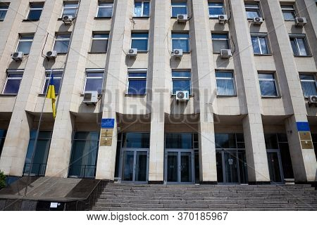 Ukraine, Kyiv - June 3, 2020: Ukraine Ministry Of Youth And Sports. National Olympic Commettee Of Uk