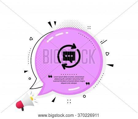 Update Comments Icon. Quote Speech Bubble. Chat Speech Bubble Sign. Communication Symbol. Quotation