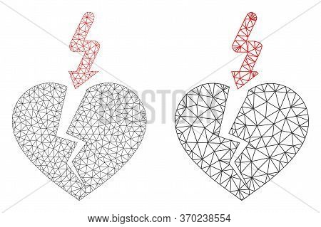 Mesh Vector Break Heart Icon. Mesh Carcass Break Heart Image In Lowpoly Style With Combined Triangle