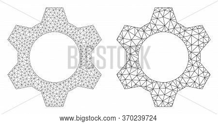 Mesh Vector Cog Icon. Mesh Carcass Cog Image In Lowpoly Style With Structured Triangles, Nodes And L