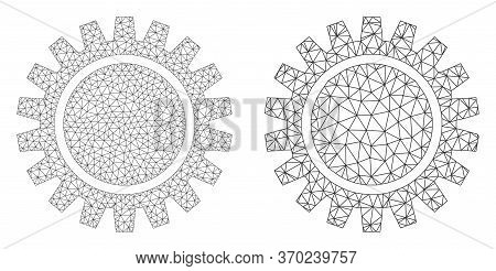 Mesh Vector Cogwheel Icon. Polygonal Wireframe Cogwheel Image In Low Poly Style With Organized Trian