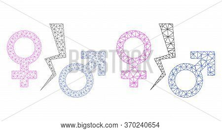 Mesh Vector Divorce Symbol Icon. Mesh Carcass Divorce Symbol Image In Lowpoly Style With Combined Tr