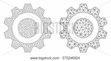 Polygonal Vector Gear Icon. Mesh Wireframe Gear Image In Lowpoly Style With Connected Triangles, Dot