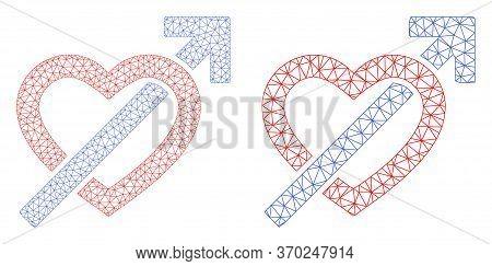 Mesh Vector Heart Penetration Arrow Icon. Polygonal Carcass Heart Penetration Arrow Image In Lowpoly