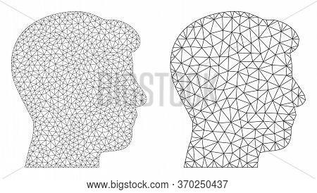 Polygonal Vector Man Head Profile Icon. Polygonal Carcass Man Head Profile Image In Lowpoly Style Wi