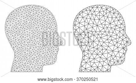 Mesh Vector Man Profile Icon. Mesh Wireframe Man Profile Image In Lowpoly Style With Structured Tria
