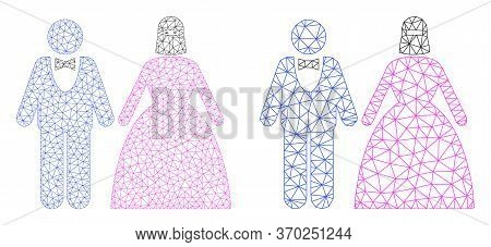 Mesh Vector Muslim Marriage Couple Icon. Mesh Carcass Muslim Marriage Couple Image In Lowpoly Style