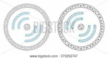Polygonal Vector Rotor Rotation Icon. Polygonal Wireframe Rotor Rotation Image In Low Poly Style Wit
