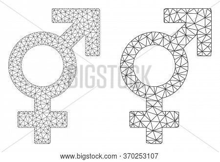 Mesh Vector Sex Symbol Icon. Mesh Carcass Sex Symbol Image In Lowpoly Style With Connected Triangles