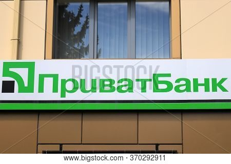 Dnepr City, Dnepropetrovsk, Ukraine, 19 04 2020. A Sign Of A Large Ukrainian Privat Bank With The In