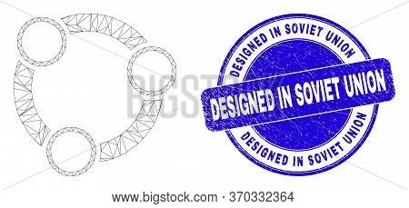 Web Mesh Collaboration Icon And Designed In Soviet Union Stamp. Blue Vector Rounded Scratched Seal S
