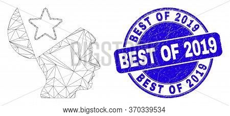 Web Carcass Open Mind Star Icon And Best Of 2019 Seal. Blue Vector Round Scratched Seal Stamp With B