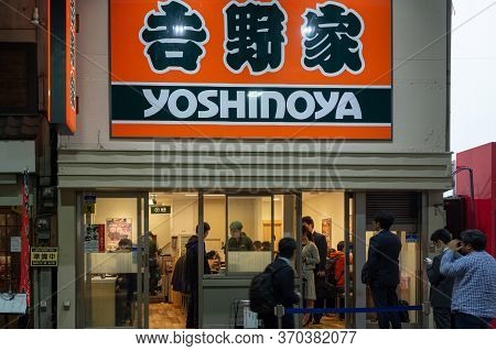 Tokyo / Japan - October 20, 2017: Yoshinoya, Japanese Multinational Fast Food Chain Of Gyudon (beef