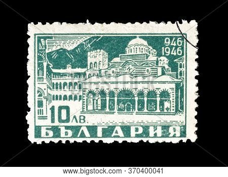 Bulgaria - Circa 1946 : Cancelled Postage Stamp Printed By Bulgaria, That Shows Monastery, Circa 194