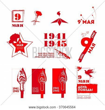 9 May. Victory Day. Big Vector Set Of Elements And Holiday Cards. Translation Of Russian Text: May 9