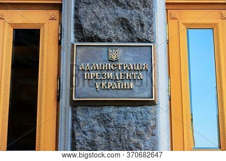 A Sign On The Building With An Inscription In Ukrainian - Admiration Of The President Of Ukraine And