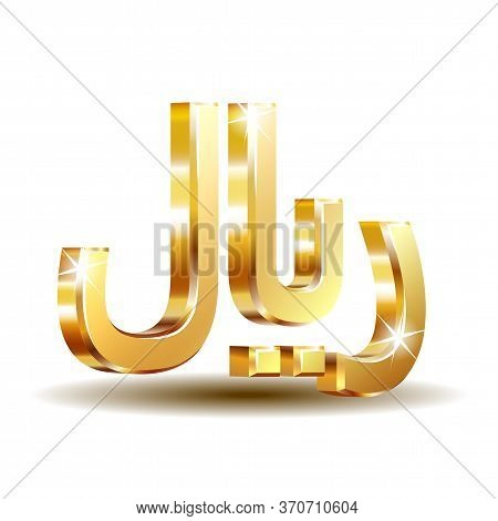 Shiny Golden Rial Currensy Sign. Symbol Of Saudi Monetary Unit.