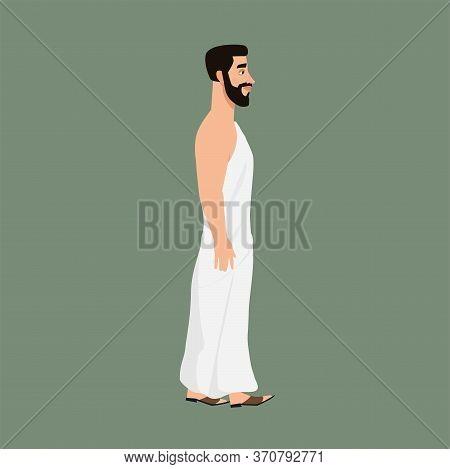 Hajj Pilgrim In Ahram Walking . Motion Graphics