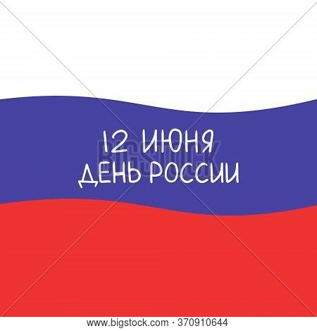 Postcard For The Day Of Russia On June 12. Russia Day 12 June Flag And Lettering.
