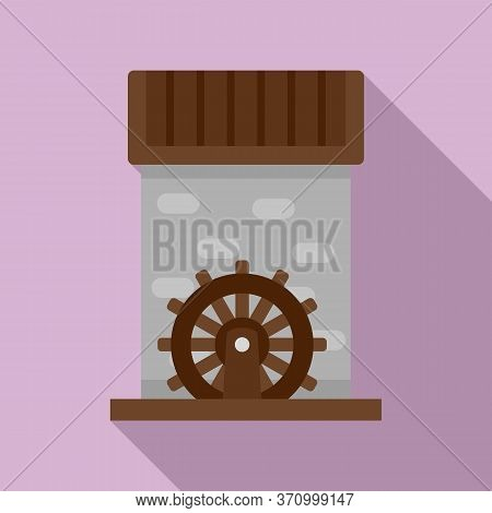 Flour Water Mill Icon. Flat Illustration Of Flour Water Mill Vector Icon For Web Design
