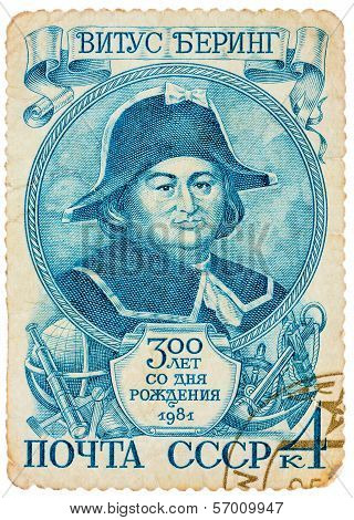 Stamp Printed In The Ussr, Shows Portrait Of The Great Russian Explorer Vitus Bering