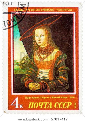 Stamp Printed In Ussr (russia) Shows A Painting