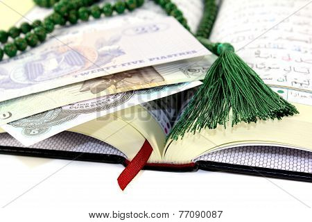 Open Quran With Egyptian Currency