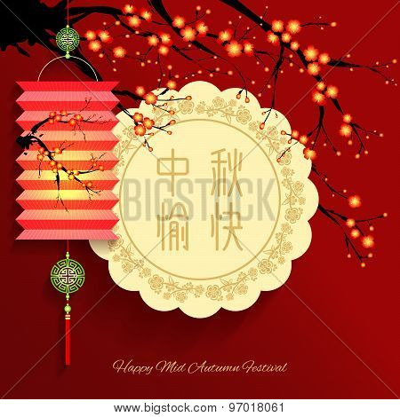 Mid Autumn Festival With Lantern Background
