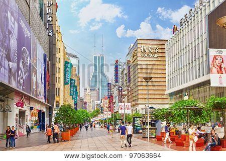 Shanghai, China - May 24, 2015:beautiful View Of Shanghai Street Nanjing Lu. Shanghai Street Nanjing