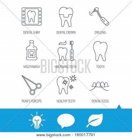 Stomatology, tooth and dental crown icons. X-ray, mouthwash and dental floss linear signs. Toothache, forceps icons. Light bulb, speech bubble and leaf web icons. Vector