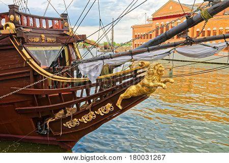 Fragment Of Ship At Waterfront Of Motlawa River Of Gdansk
