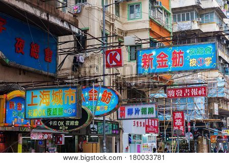 Street With Neon Signs In Hong Kong