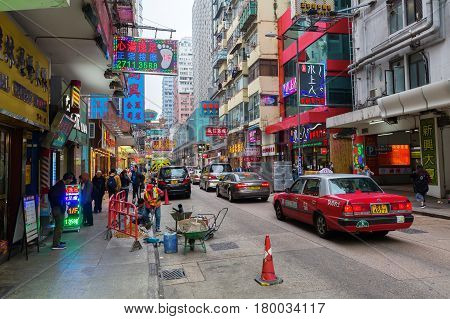 Street Scene In Hong Kong
