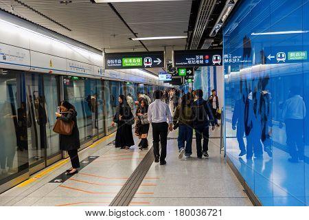 Mass Transit Railway Station In Hong Kong