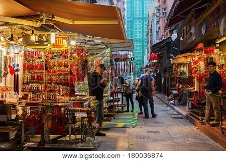Souvenir Shops Near Man Mo Temple In Hong Kong