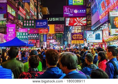 Shopping Street In Kowloon, Hong Kong, At Night