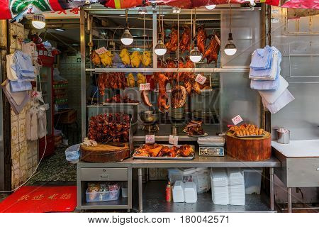Small Meat Shop In Kowloon, Hong Kong