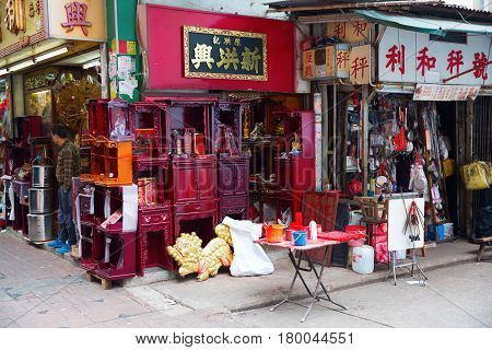 Antique Shop In Kowloon, Hong Kong
