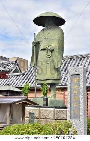 Japanese Monk Statue