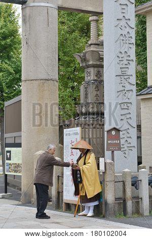 Japanese Man Make Merit