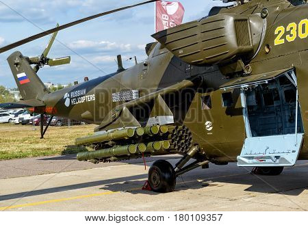 MOSCOW REGION - AUGUST 28, 2015: The armament of the Russian military helicopter Mi-24 at the International Aviation and Space Salon (MAKS) in Zhukovsky.