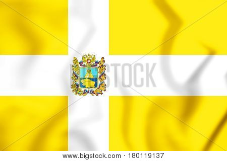 Flag_of_stavropol_krai [преобразованный]