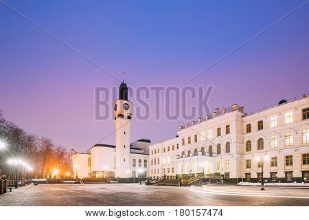 Buildings of Vitebsk Regional Council of Deputies and Region Executive Committee In Evening Or Night Illumination In Vitebsk, Belarus.