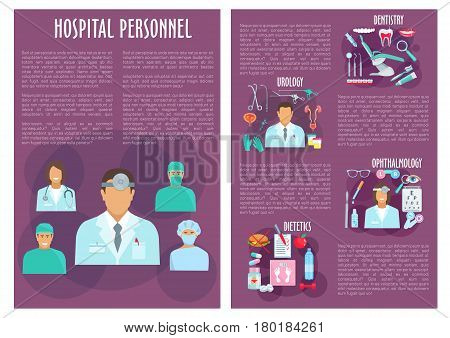 Medical personnel of dentistry, urology, ophthalmology and dietetics hospital departments brochure. Dentist, urologist, ophthalmologist, dietitian doctor with medical tool, syringe, pill, tooth, eye