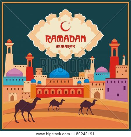 Ramadan Greeting Card Multicolor.eps