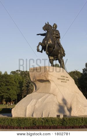 Peter The Great Monument