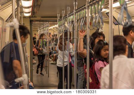 Mrt Subway Train